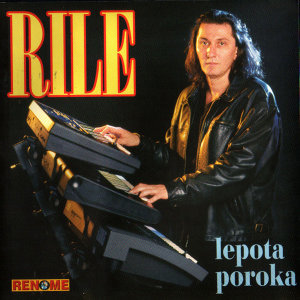 Dragoljub Ristic Rile 歌手頭像