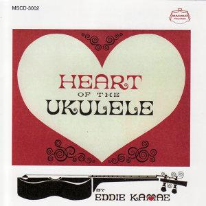 Eddie Kamae 歌手頭像