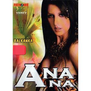 Ana-Ana 歌手頭像