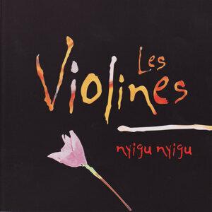 Les Violins 歌手頭像