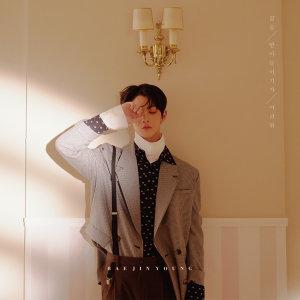 裵珍映 (Bae Jin Young) Artist photo