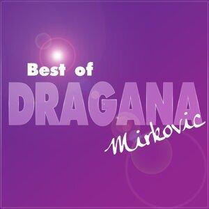 Dragana Mirkovic 歌手頭像
