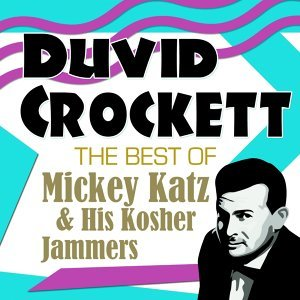 Mickey Katz & His Kosher Jammers 歌手頭像