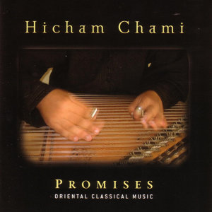 Hicham Chami 歌手頭像