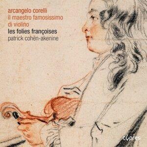 Les Folies Françoises 歌手頭像