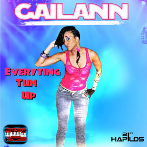 Gailann 歌手頭像
