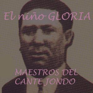 El Niño Gloria 歌手頭像