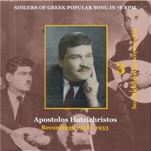 Apostolos Hatzichristos (Xatzixristos) 歌手頭像