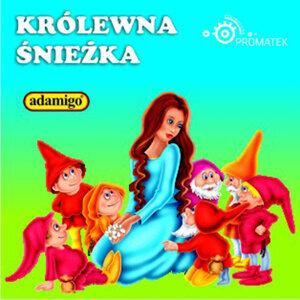 Agnieszka Lopacka 歌手頭像