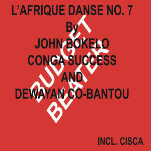 John Bokelo Conga Success and Dewayan Co- Bantou 歌手頭像