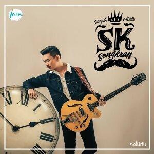 Songkran 歌手頭像