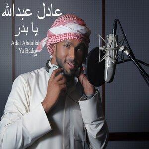 Adel Abdullah 歌手頭像