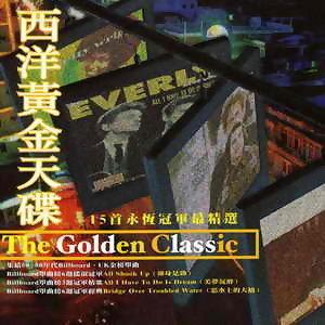 The Golden Classic (西洋黃金天碟) 歌手頭像
