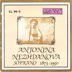Antonina Nezhdanova 歌手頭像