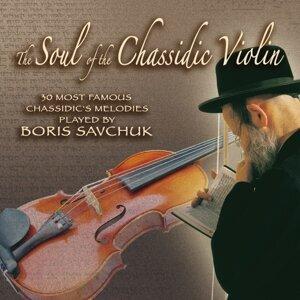 Boris Savchuk 歌手頭像