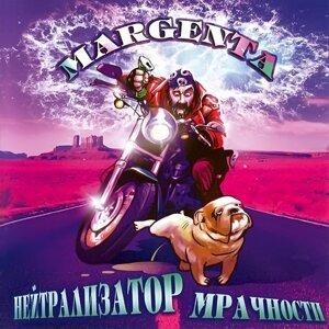 Margenta