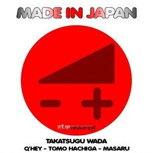 Takatsugu Wada, Masaru 歌手頭像