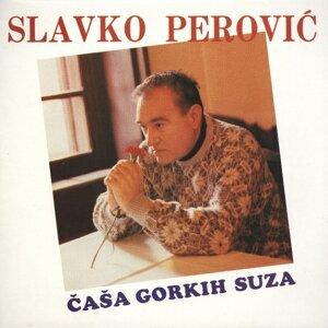 Slavko Perovic 歌手頭像