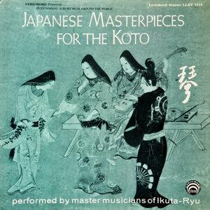 Master Musicians of Ikuta-Ryu 歌手頭像