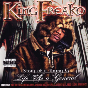 King Freako 歌手頭像