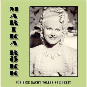 Marika Rökk 歌手頭像
