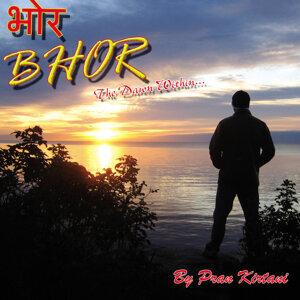Pran Kirtani 歌手頭像