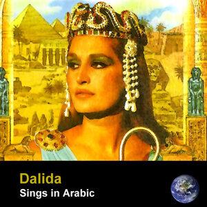 داليدا 歌手頭像