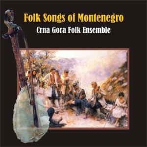 Crna Gora Ensemble 歌手頭像