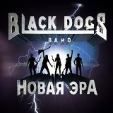 Black Dogs Band