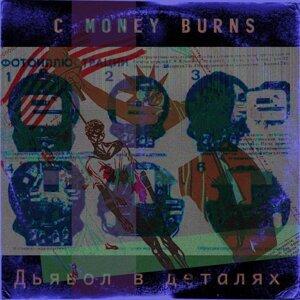 C Money Burns 歌手頭像