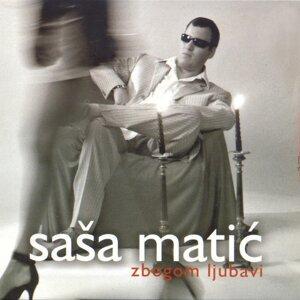 Sasa Matic 歌手頭像