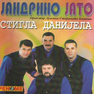 Jandrino Jato 歌手頭像