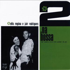 Elis Regina,Jongo Trio,Jair Rodrigues 歌手頭像