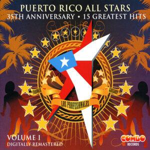 Puerto Rico All Stars 歌手頭像