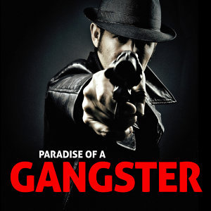 Gangsta's Paradise 歌手頭像