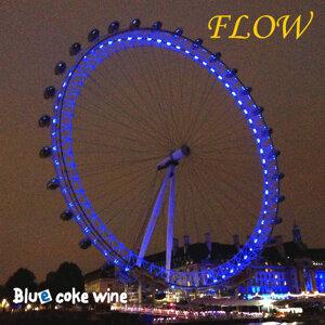 Blue Coke Wine 歌手頭像