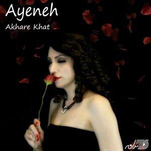 Ayeneh