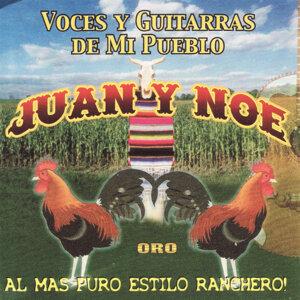 Juan y Noe 歌手頭像