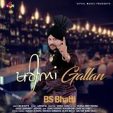 BS Bhatti