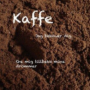 Kaffe 歌手頭像