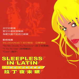 Sleepless In Latin (拉丁夜未眠) 歌手頭像