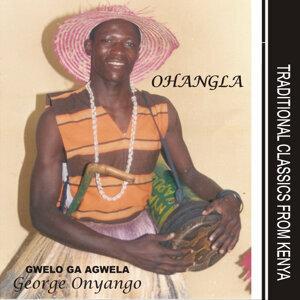 George Onyango 歌手頭像