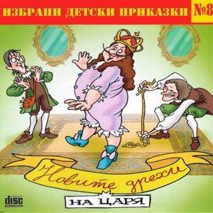 Nikolai Binev 歌手頭像