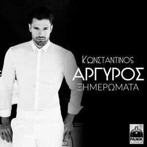 Konstantinos Argiros