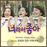 Han Do Hwan