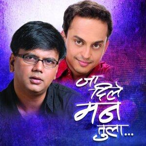 Salil Kulkarni, Sandeep Khare 歌手頭像