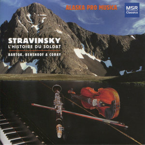 Alaska Pro Musica