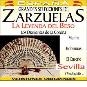 Orquesta Sinfonica De España 歌手頭像