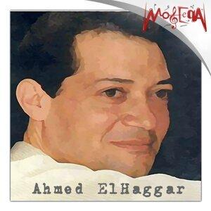 Ahmed El Haggar 歌手頭像