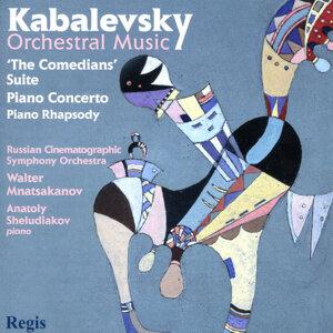 Russian Cinematographic Symphony Orchestra 歌手頭像